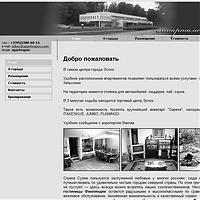 espoo_site